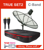 True-visions HD C-Band