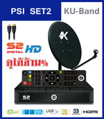 PSI S2 HD KU-Band